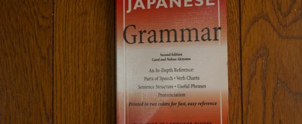 Japanese Grammar : le guide de poche pour toute la grammaire Japonaise
