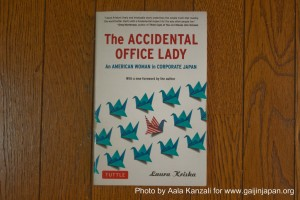 the accidental office lady laura kriska 300x200 The accidental office lady: comment une Américaine est devenu une Office Lady au Japon