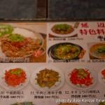 manger du chien, viande de chien, dog meat, eat dog, japan's restaurant, chinese restaurant, restaurant chinois