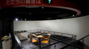 Le jour où j'ai expérimenté un séisme de niveau 7 … dans un simulateur