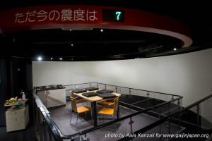 simulateur de tremblement de terre, earthquake simulator, earthquake japan, earthquake tokyo, tremblement de terre tokyo, séisme tokyo, séisme japon