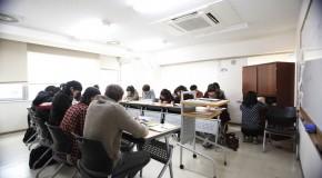 Ecole Tokyo : un concept pour vous aider à apprendre le japonais au Japon