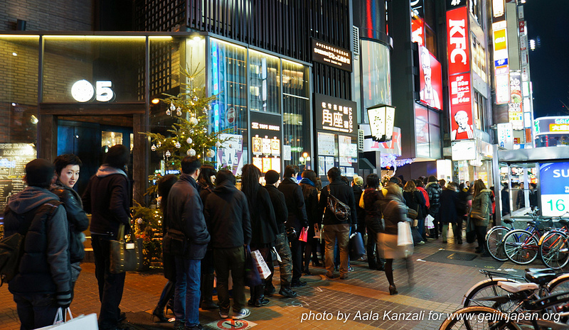 Noel au KFC au Japon a shinjuku 2