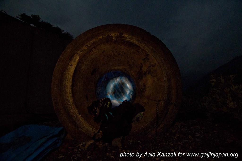 ashio dozan - pipe at night
