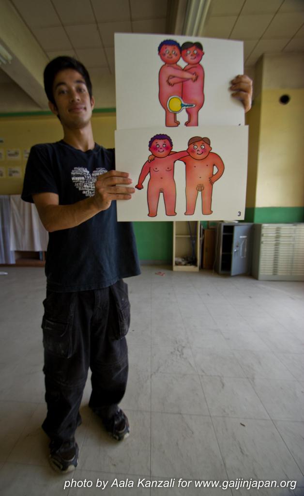ashiomachi ecole abandonnée au japon - abandoned school - sexual drawing