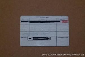 resident card (2)