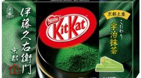 Kit Kat japonais : analyse d'un succès sans précédent