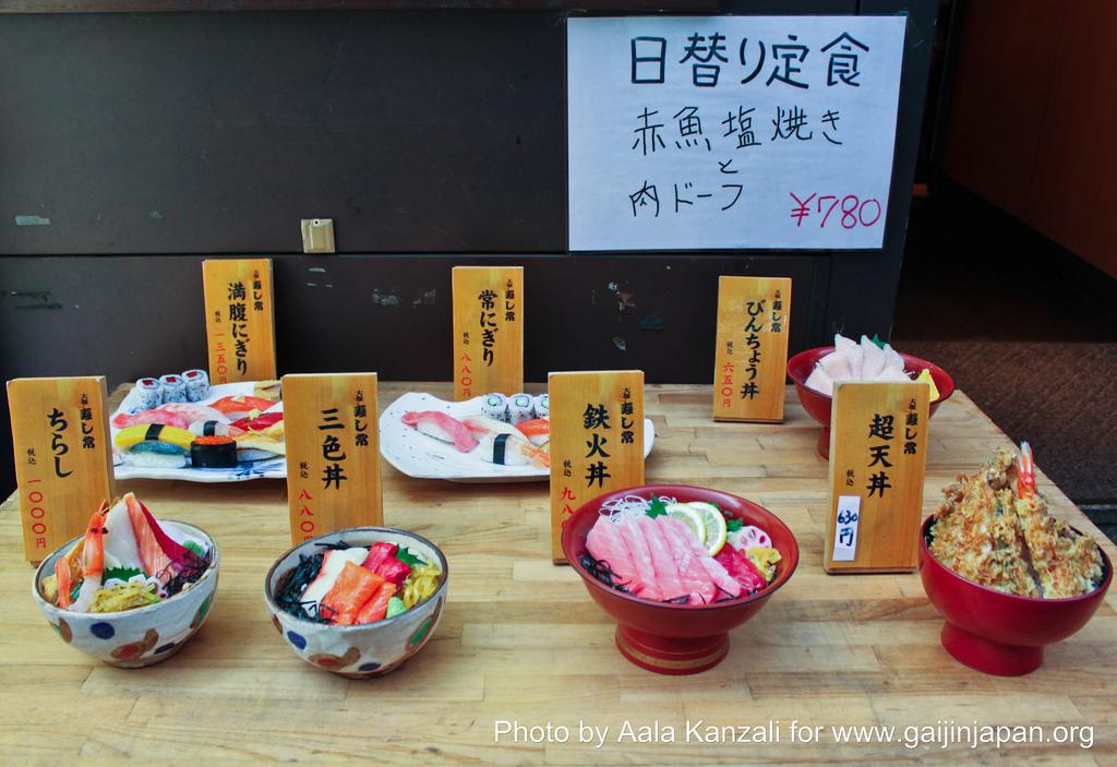 food sample japon faux plats en cire - restaurant