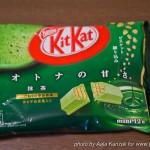 kit kat japonais (5)
