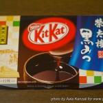 kit kat japonais (6)