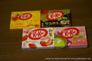 kit kat japonais (7)