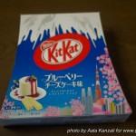 kit kat japonais (8)