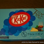 kit kat japonais (9)