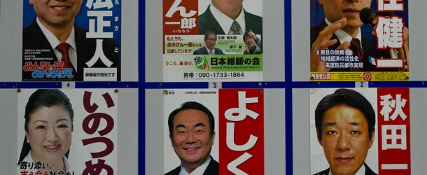 Les élections politiques au Japon : une campagne de proximité très réglementée