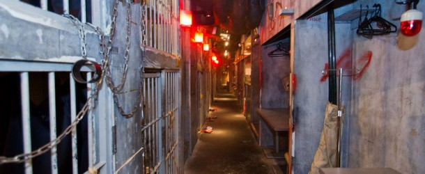 Alcatraz – Shibuya : un Izakaya au thème de l'hôpital de prison