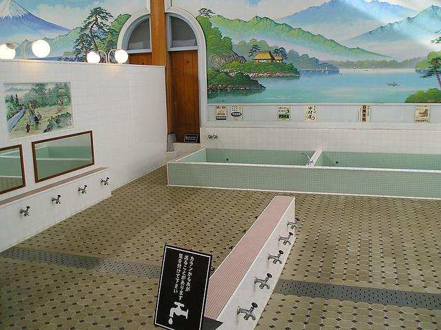 bain japonais - sento
