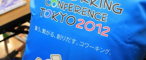 Coworking space au Japon : un phénomène fort