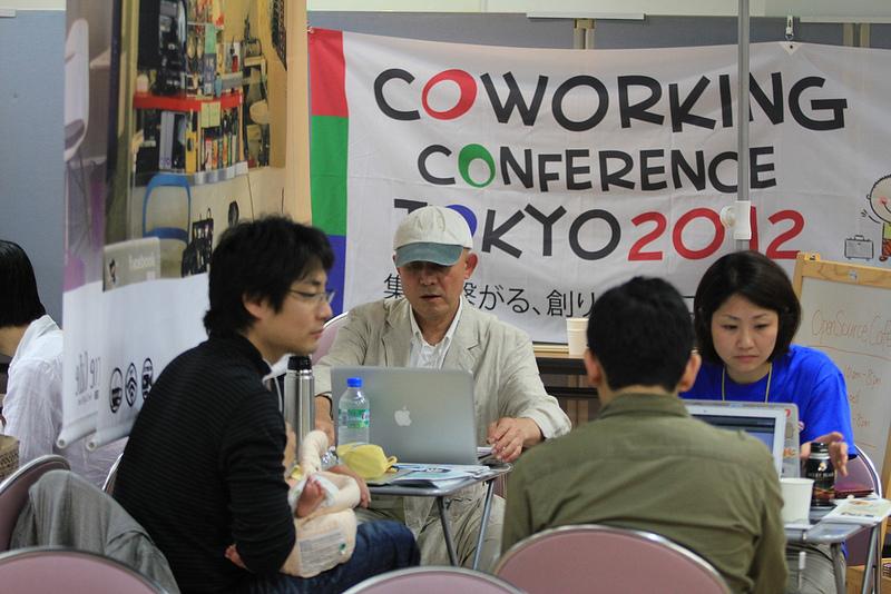 coworking space tokyo Coworking space au Japon : un phénomène fort