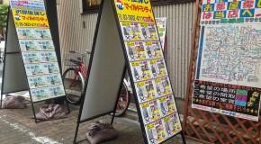 Louer un appartement à Tokyo – Japon : le guide pratique et utile