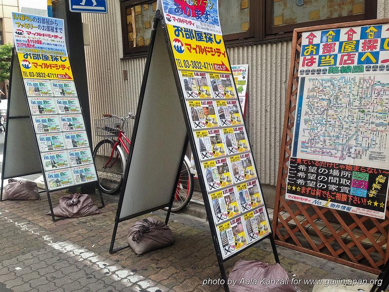 louer un appartement au japon le guide pratique et utile un gaijin au japon. Black Bedroom Furniture Sets. Home Design Ideas