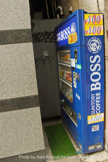 Distributeur mini au Japon