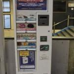 distributeur d'accessoires et jouets au Japon
