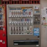 distributeur de bières et saké au Japon
