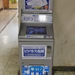 distributeur de cartes de visites