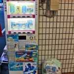 distributeur de cartes téléphoniques au Japon