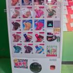distributeur de glaces au Japon