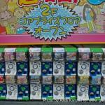 distributeur de jouets au Japon