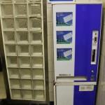 distributeur de papier toilettes au Japon