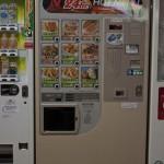 distributeur de plats surgelés au Japon