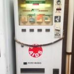 distributeur de préservatifs au Japon