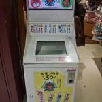 distributeur de stickers au Japon