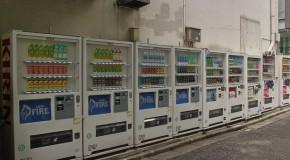 Les distributeurs automatiques au Japon : dans l'univers du « tout est possible »