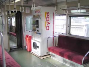 distributeurs dans le train