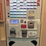distributeurs de plats au restaurant Japon