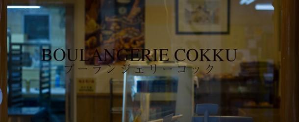 Franponais : l'art de parler français par les japonais
