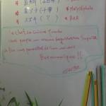 franponais du Japon (4)