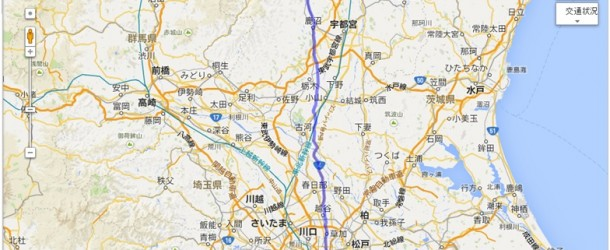 Tokyo – Nikko à pieds : sur la route de la Nikko Kaido