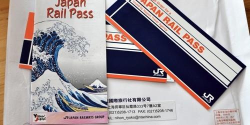 Japan Rail Pass: faut-il le prendre ou pas ? Réponses