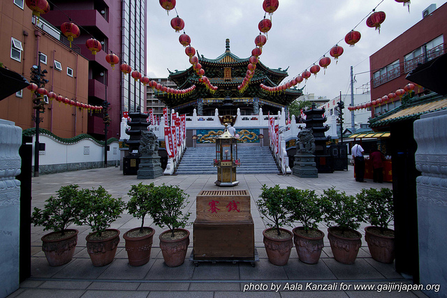 Tokyo - Yokohama à pieds - chinatown