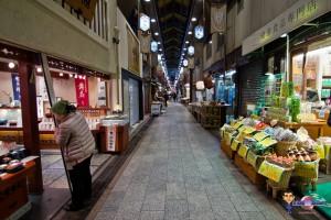 kyoto - nishiki market