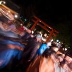 kyoto - setsubun