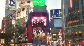 Comment acheter des vêtements en japonais?