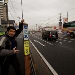 Tokyo Nikko Toshogu à pieds - 30km