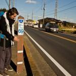 Tokyo Nikko Toshogu à pieds - 69km