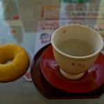 Tokyo Nikko Toshogu à pieds - donut et thé