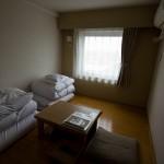 Tokyo Nikko Toshogu à pieds - hôtel